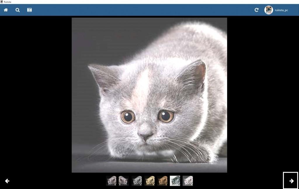 Програмку для загрузки фото в инстаграм с компа